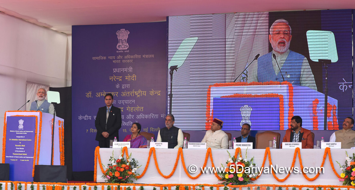 The Prime Minister, Shri Narendra Modi addressing the gathering at the ceremony to dedicate Dr. Ambedkar International Centre to the Nation, at 15 Janpath, in New Delhi on December 07, 2017. The Union Minister for Social Justice and Empowerment, Shri Thaawar Chand Gehlot, the Ministers of State for Social Justice & Empowerment, Shri Vijay Sampla, Shri Krishan Pal and Shri Ramdas Athawale are also seen.