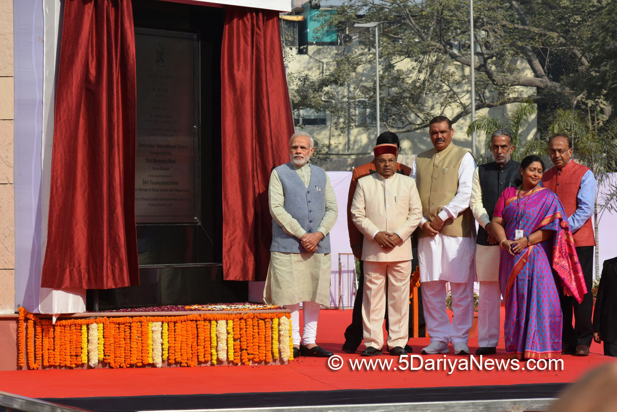 The Prime Minister, Shri Narendra Modi unveiled the plaque to dedicate Dr. Ambedkar International Centre to the Nation, at 15 Janpath, in New Delhi on December 07, 2017. The Union Minister for Social Justice and Empowerment, Shri Thaawar Chand Gehlot, the Ministers of State for Social Justice & Empowerment, Shri Vijay Sampla & Shri Krishan Pal and the Minister of State for Parliamentary Affairs and Statistics & Programme Implementation, Shri Vijay Goel are also seen.