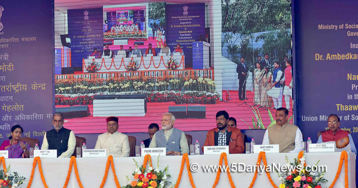 The Prime Minister, Shri Narendra Modi at the ceremony to dedicate Dr. Ambedkar International Centre to the Nation, at 15 Janpath, in New Delhi on December 07, 2017. The Union Minister for Social Justice and Empowerment, Shri Thaawar Chand Gehlot, the Ministers of State for Social Justice & Empowerment, Shri Vijay Sampla & Shri Krishan Pal and the Minister of State for Parliamentary Affairs and Statistics & Programme Implementation, Shri Vijay Goel are also seen.