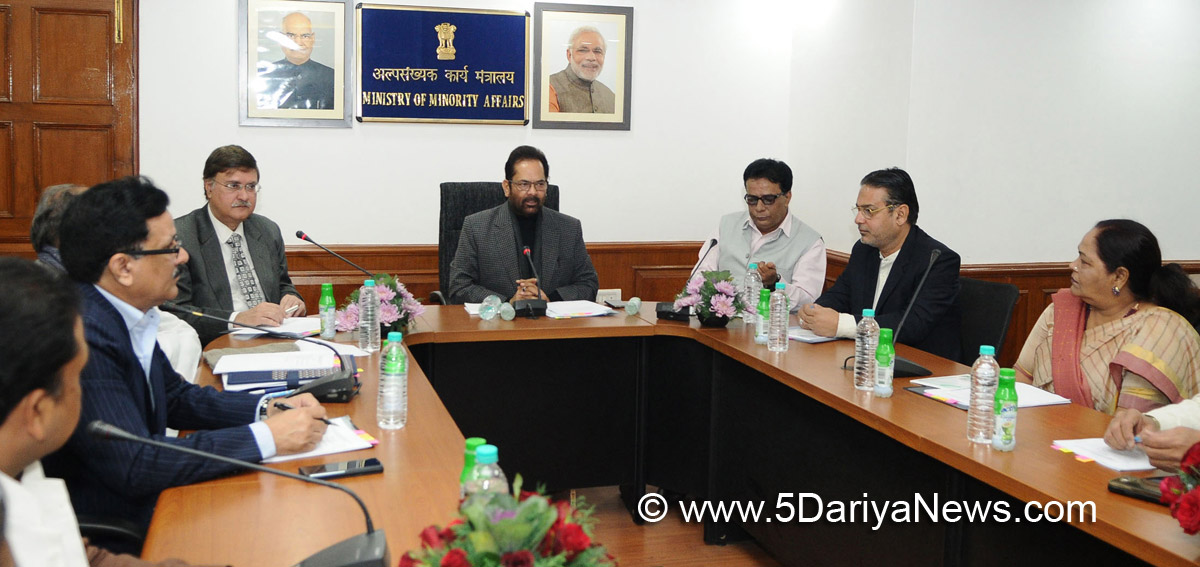 The Union Minister for Minority Affairs, Shri Mukhtar Abbas Naqvi chairing the Governing Body and General Body meeting of Maulana Azad Education Foundation (MAEF), in New Delhi on December 09, 2017.