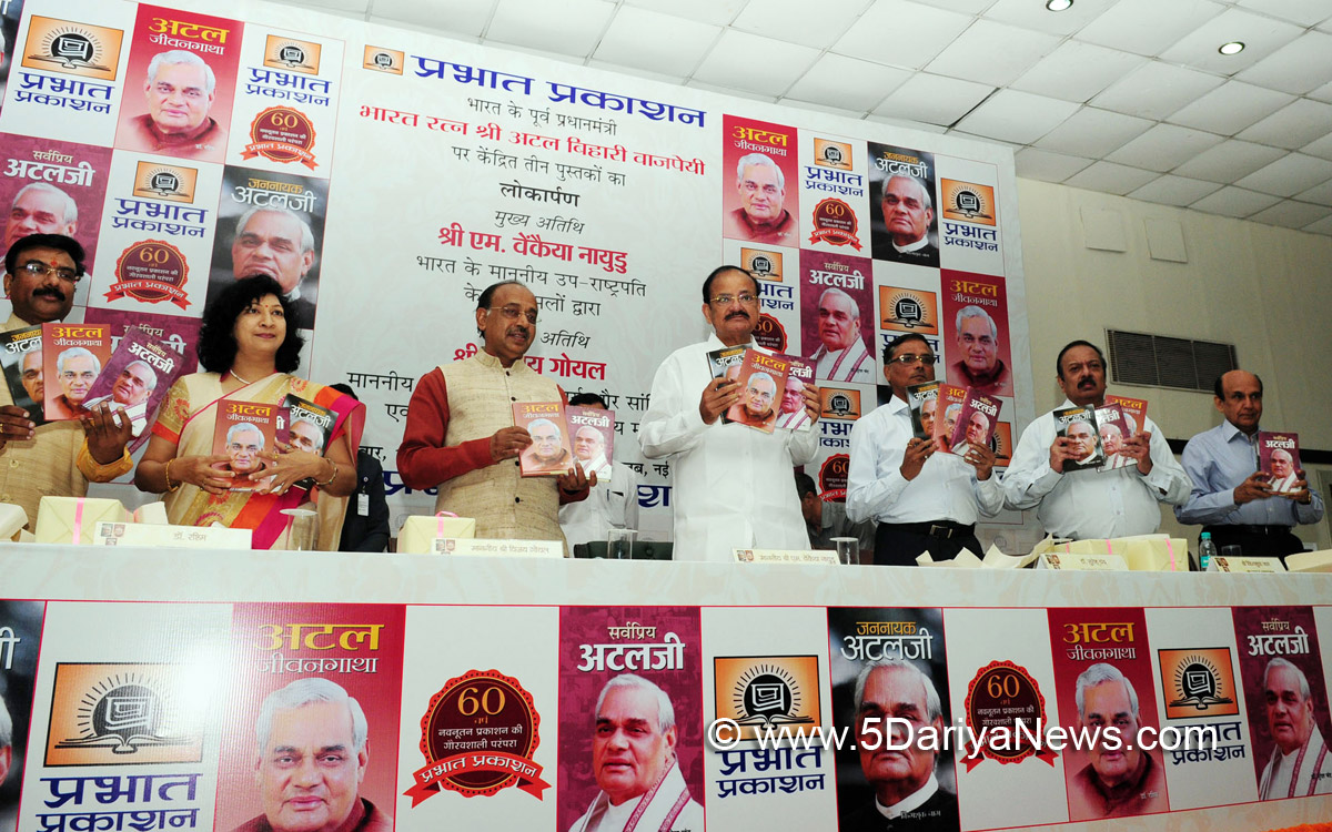 The Vice President, Shri M. Venkaiah Naidu releasing three books, 'Sarvapriya Atalji', 'Jannayak Atalji' and 'Atal Jeevan Gatha', on former Prime Minister, Shri Atal Bihari Vajpayee, in New Delhi on April 10, 2018. The Minister of State for Parliamentary Affairs and Statistics & Programme Implementation, Shri Vijay Goel and other dignitaries are also seen.
