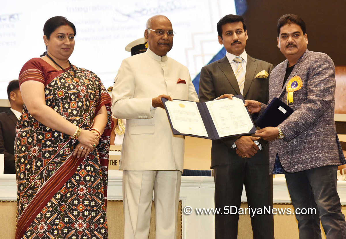 The President, Shri Ram Nath Kovind presenting the Dada Saheb Phalke Award to Veteran Actor Vinod Khanna (posthumous), the award received by his wife Ms. Kavita Khanna and son Akshay Khanna, at the 65th National Film Awards Function, in New Delhi on May 03, 2018.