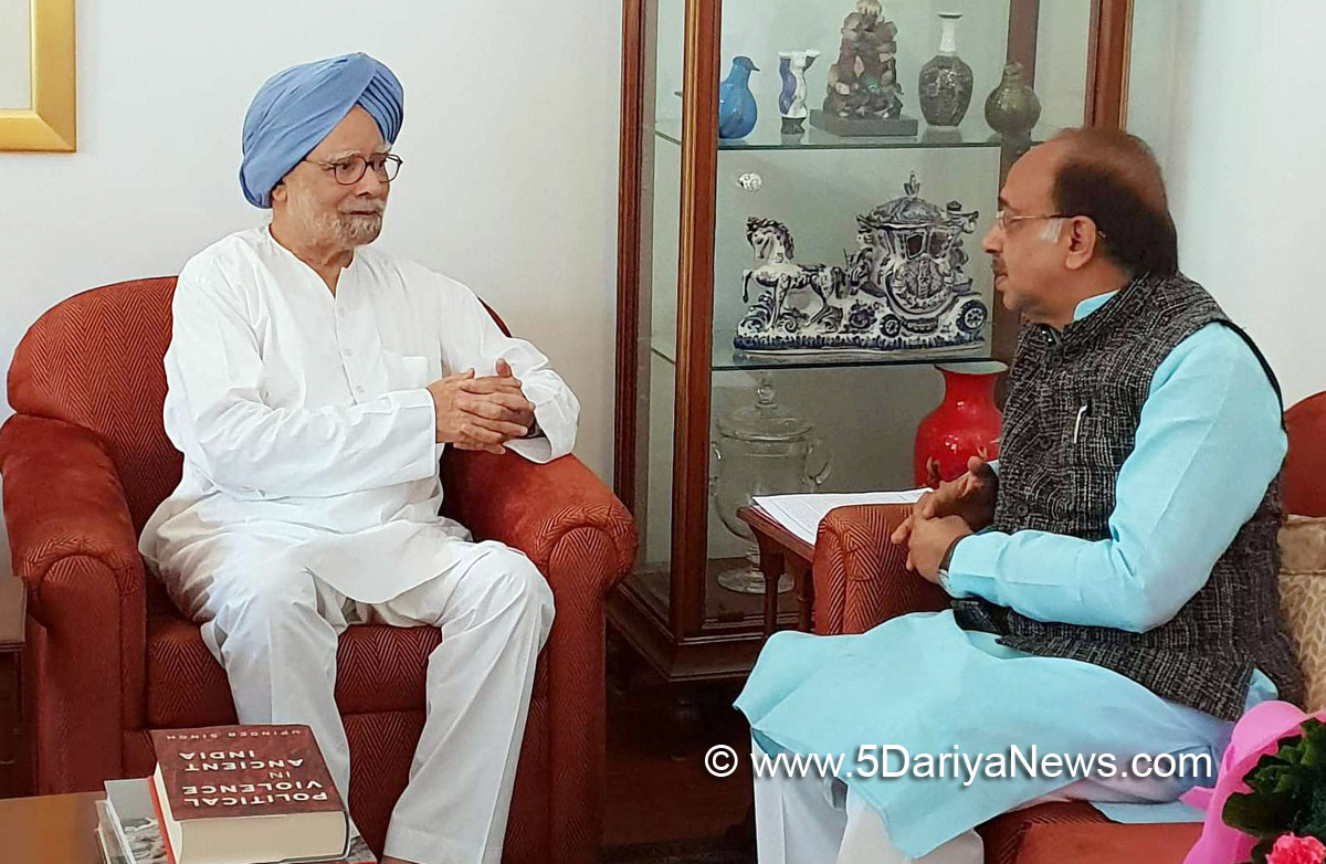 The Minister of State for Parliamentary Affairs and Statistics & Programme Implementation, Shri Vijay Goel calls on the former Prime Minister of India, Dr. Manmohan Singh, before the Monsoon Session of the Parliament 2018, in New Delhi on June 28, 2018.