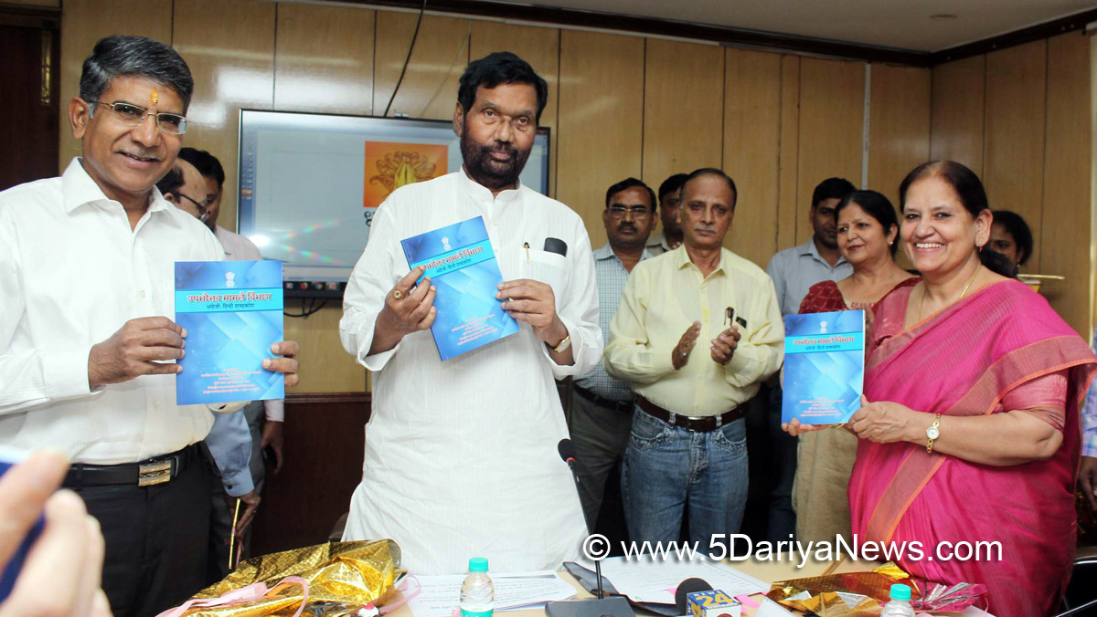 Fmcg Should Use Hindi Regional Languages On Products Ram Vilas Paswan