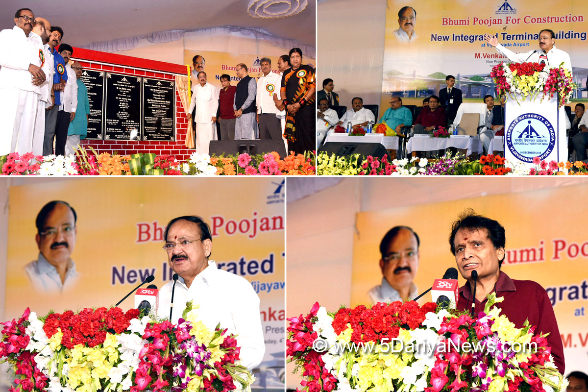 The Vice President, M. Venkaiah Naidu unveiling the plaques for the Integrated Passenger Terminal Building at Vijayawada Airport, in Vijayawada, Andhra Pradesh on December 04, 2018.