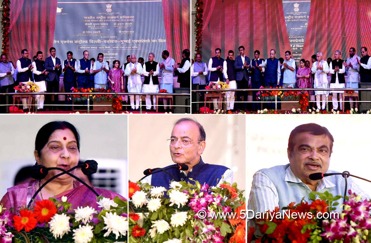 Sushma Swaraj, Arun Jaitley and Nitin Gadkari Lay Foundation Stones for Dwarka Expressway and Delhi-Mumbai Expressway
