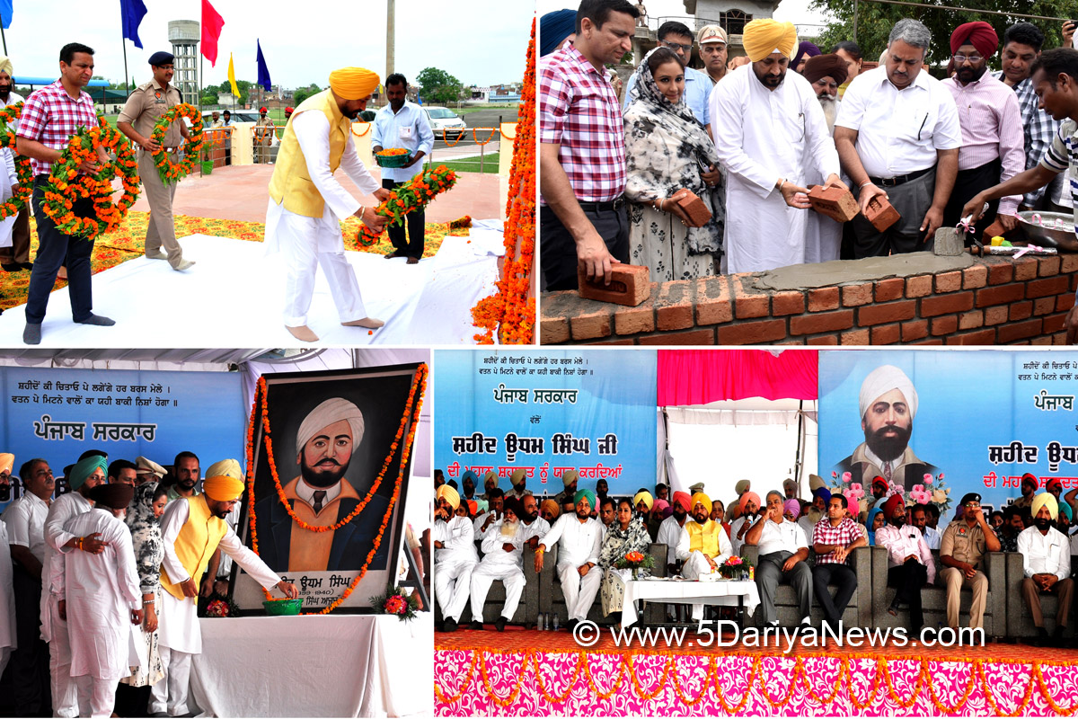 Charanjit Singh Channi inaugurates construction work of Shaheed Udham Singh Memorial on his 80th martyrdom day