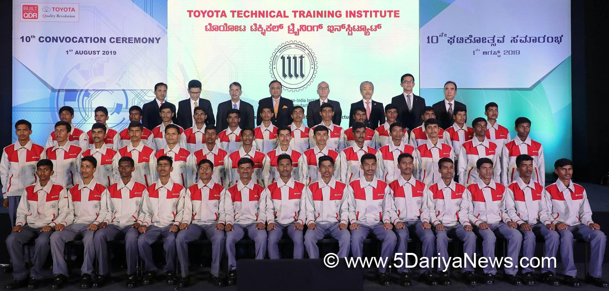 Toyota Technical Training Institute (TTTI) celebrates Graduation of its 10th Batch