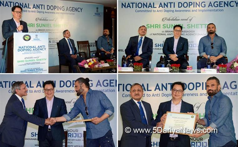 Kiren Rijiju Calls for Rigorous Campaign to Bring Awareness About Doping