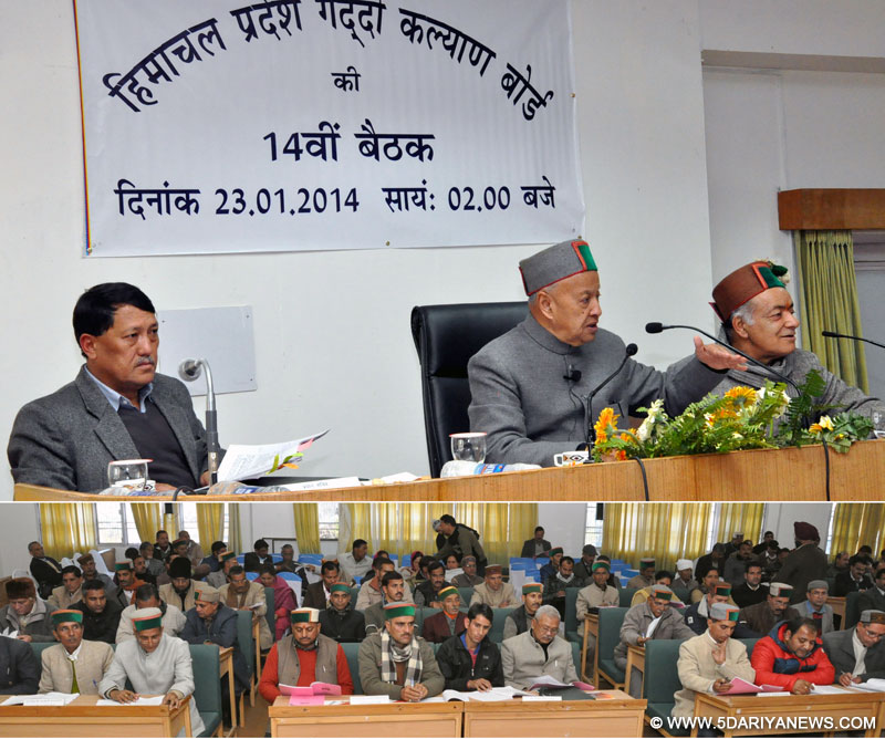 Chief Minister Virbhadra Singh presiding over the Eighth  Meeting of HP  OBC  Welfare Board at Dharamshala today.