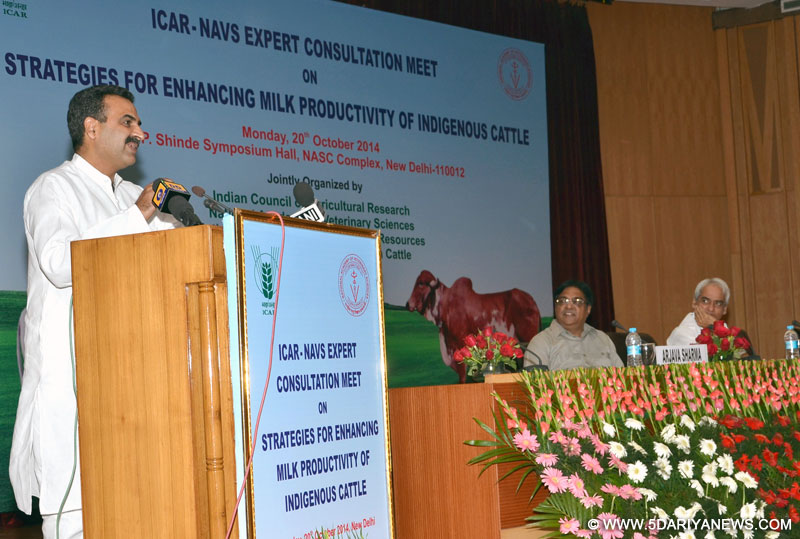 Dr. Sanjeev Kumar Balyan delivering the inaugural address at the Expert Consultant Meet on Strategies for Enhancing Milk Productivity of Indigenous Cattle, in New Delhi